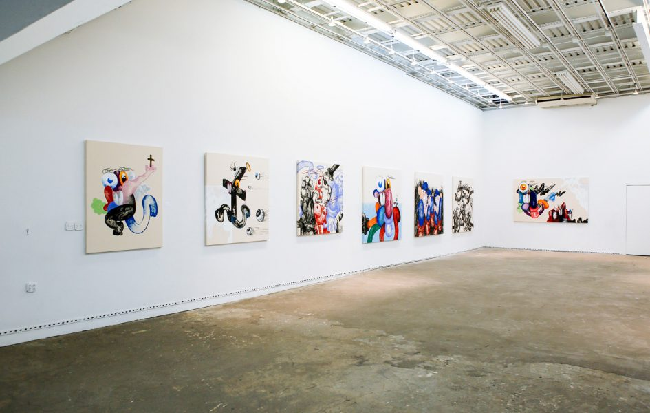 Installation View: Reginald Sylvester II, In Search of a Wonderful Place, New York© Reginald Sylvester II, image courtesy of Maximillian William