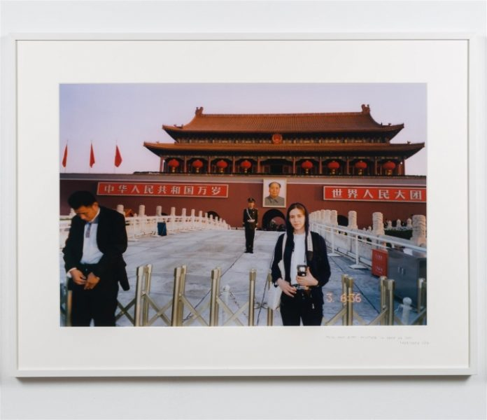 Coco Capitán, Mao, Men, & Me, c. 2012, C-type print, 27.5 x 31.4in. (53 x 80cm.)© Coco Capitán, image courtesy of Maximillian William